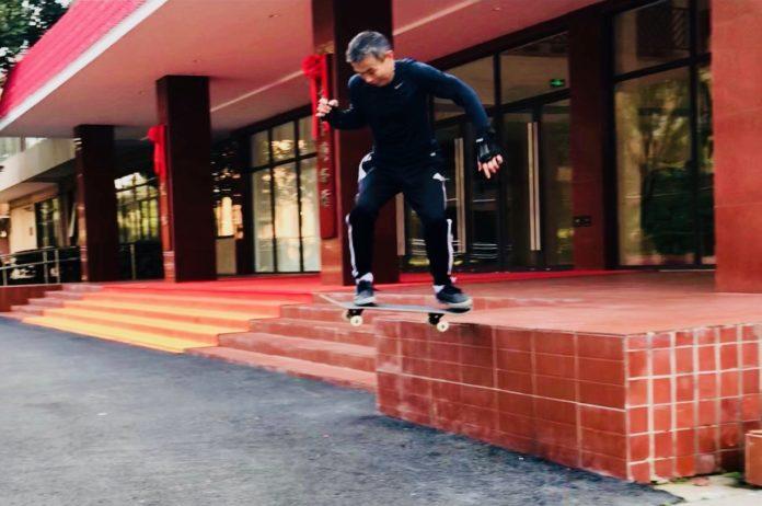 Shane Zong skateboarding
